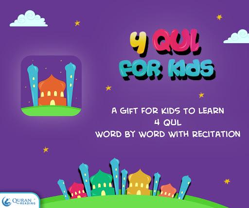 4 QUL为孩子:一字一句