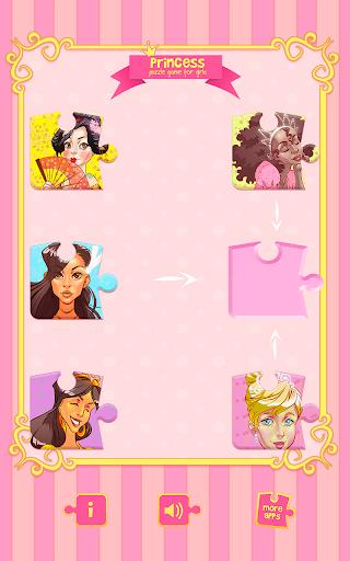 玩免費解謎APP|下載公主益智游戏的女孩 app不用錢|硬是要APP