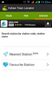 Indian Train Locator - screenshot thumbnail