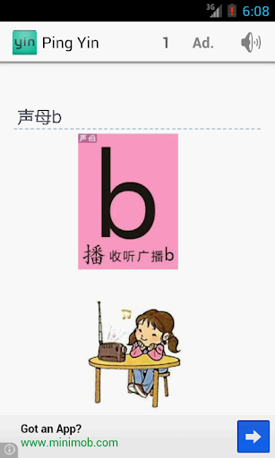 汉语拼音教学视频(全13课) - 专辑- 优酷视频