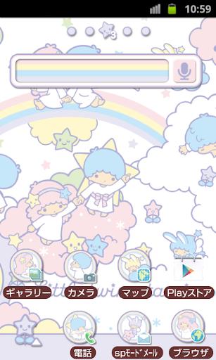 無料个人化Appのキキ&ララきせかえホーム(TS22)|記事Game