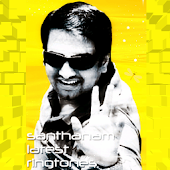 Santhanam Latest Ringtones