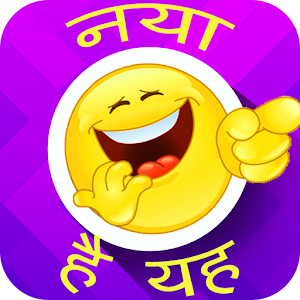 Marathi Diwali SMS Greetings for PC and MAC