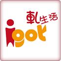 iGot(海壽司版) icon