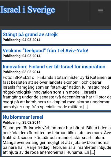 Israel i Sverige ישראל בשבדיה