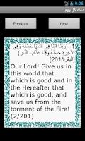 Screenshot of Dua Allah (دعاء الله)
