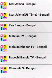 Download Bengali TV - Live Google Play softwares