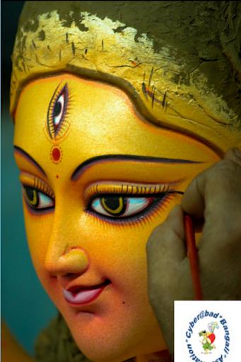 Durga Puja CBA