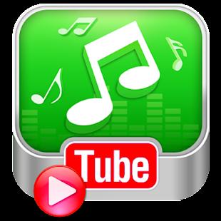 打管的MP3下載