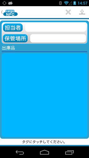 Cargo NFC 1.1 Windows u7528 2