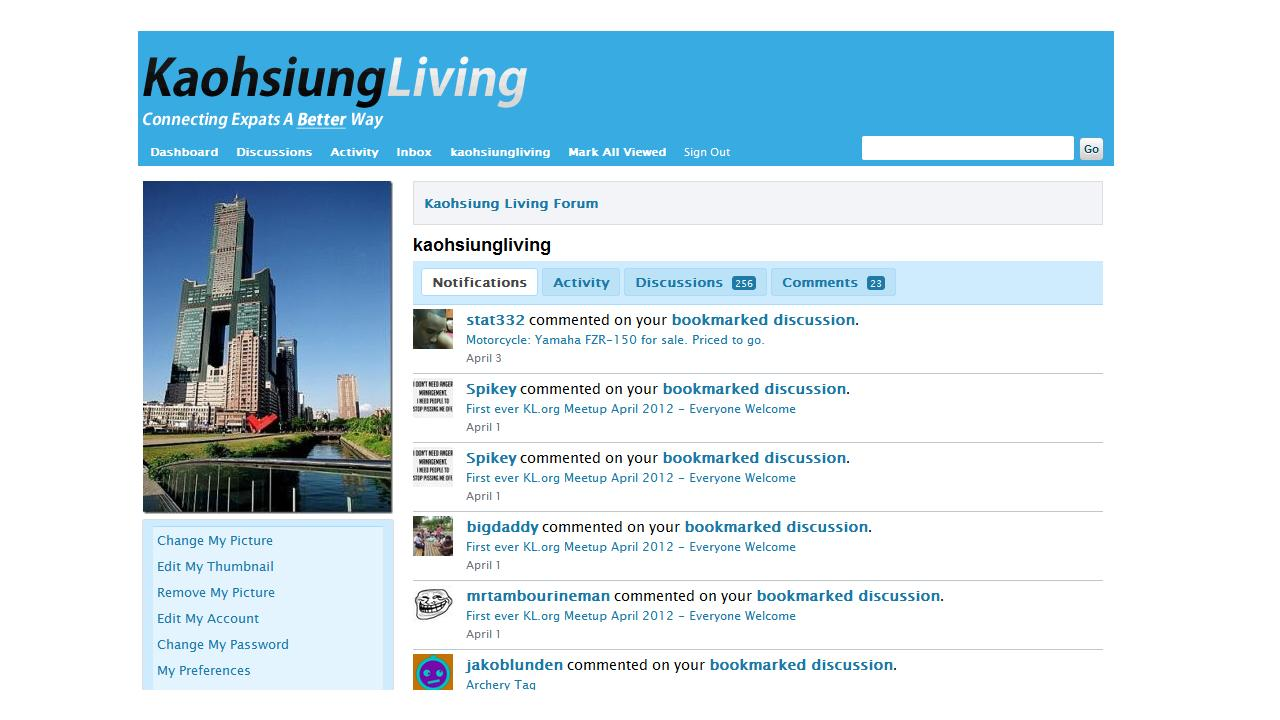 Kaohsiung Living Forum - screenshot