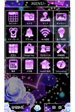 Prism Heart for[+]HOMEu304du305bu304bu3048u30c6u30fcu30de 1.1 Windows u7528 3