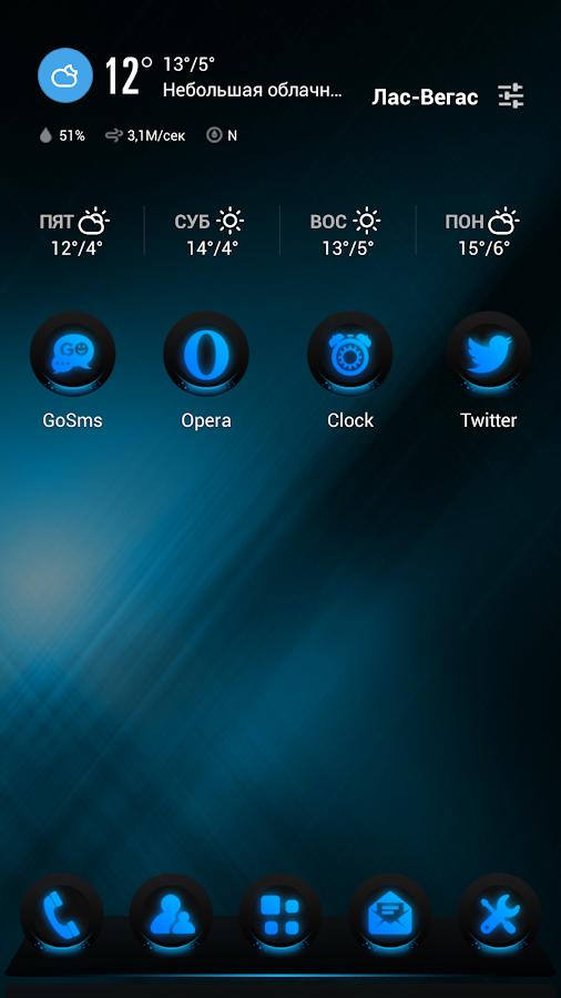 Next Launcher Theme GlowBlue - screenshot