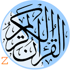 zQuran - Urdu and English