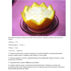 Рецепт компота из абрикосов на зиму без стерилизации