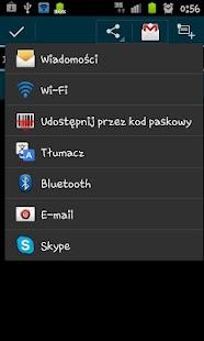 Kalendarz Świąt Nietypowych- screenshot thumbnail