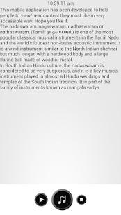 Nadaswaram    Mangala Vadya- screenshot thumbnail