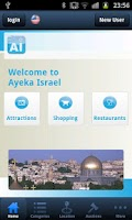Screenshot of Ayeka Israel