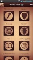 Screenshot of Daavka Guitar App