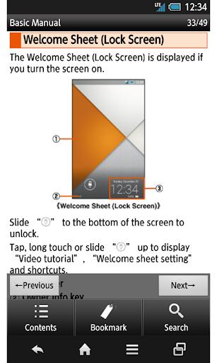 SHL23u3000Basic Manual 1.2 Windows u7528 2