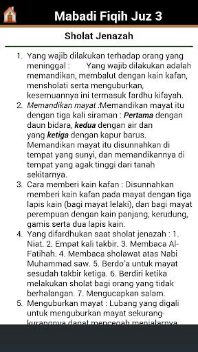 玩免費書籍APP|下載Kitab Fiqih Islam app不用錢|硬是要APP