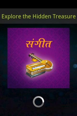 Sushravya 2012 - Sangeet