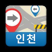 뚜벅이안전길안내[인천]
