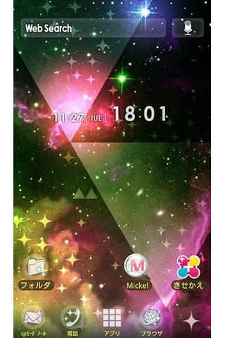 Neo Univers u5b87u5b99u67c4u306eu58c1u7d19u304du305bu304bu3048 1.0 Windows u7528 1