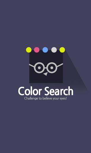 색맹 테스트