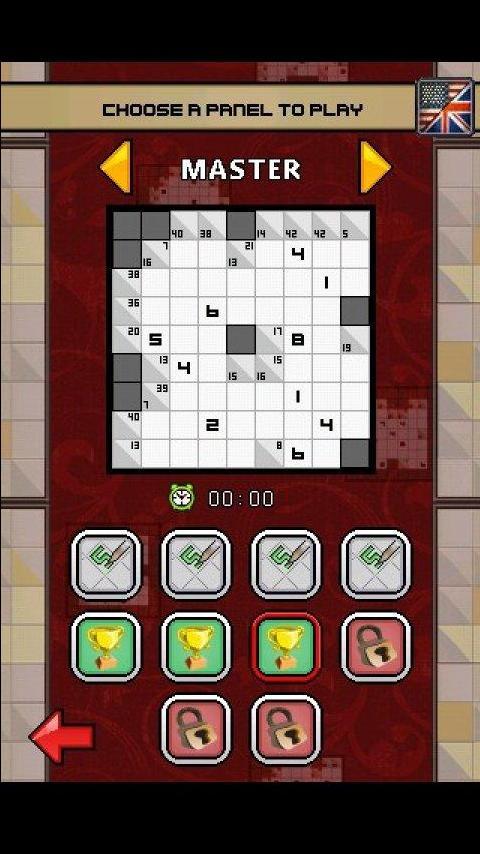 Kakuro Game Series HD LITE- screenshot