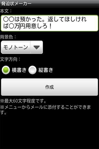 u8105u8febu72b6u30e1u30fcu30abu30fc 1.2 Windows u7528 1