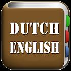 All Dutch English Dictionary icon
