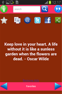 Love Quotes- screenshot thumbnail