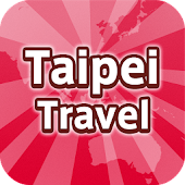 Taipei Travel Guide - Taiwan