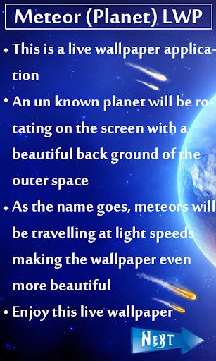 Meteor LWP