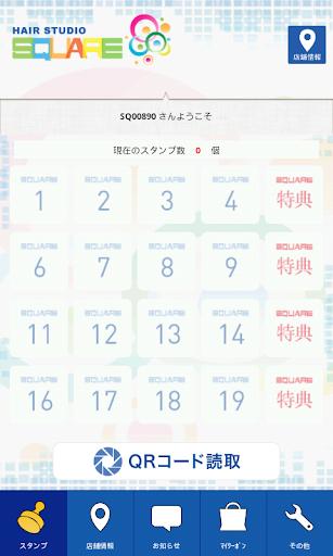 生活必備免費app推薦 ヘアースタジオ スクエアー(SQUARE)公式アプリ線上免付費app下載 3C達人阿輝的APP