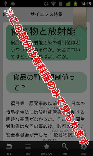 u73feu4ee3u7528u8a9eu306eu57fau790eu77e5u8b58uff0fu5b66u7fd2u7248 2012u21922013 Liteu7248 1.5.1.0 Windows u7528 2