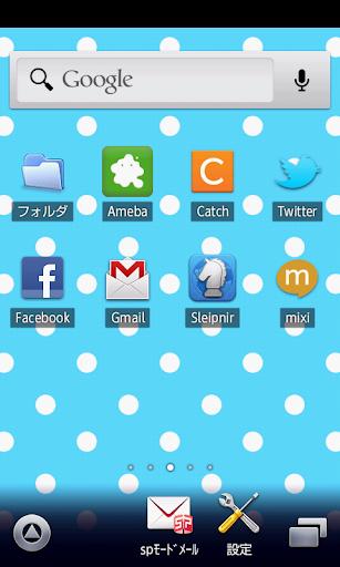 可爱的波尔卡圆点壁纸 個人化 App-愛順發玩APP