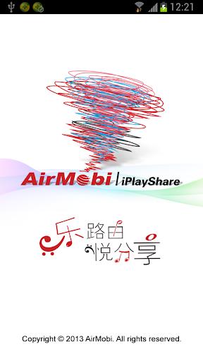 iPlayShare