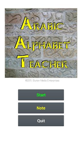 Arabic Alphabet Teacher