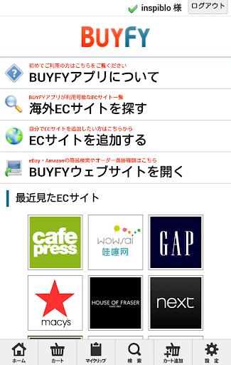 BUYFY 2.1 Windows u7528 1
