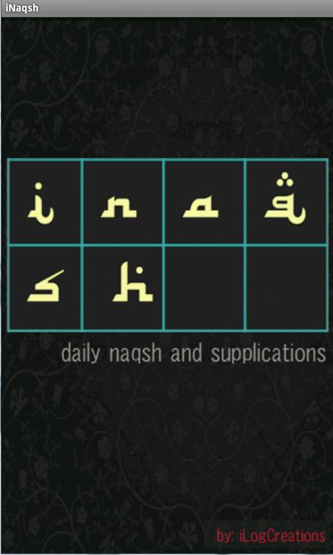 iNaqsh - Islamic Naqsh- screenshot