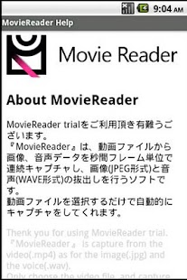 MovieReader trial - screenshot thumbnail