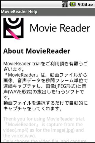 MovieReader trial - screenshot
