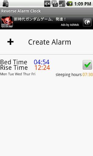 Reverse Alarm Clock