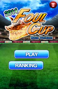 2014世界杯犯規