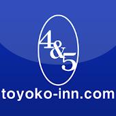 ホテルチェーン東横イン(東横INN)公式Androidアプリ
