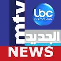 Lebanon News اخبار لبنان icon