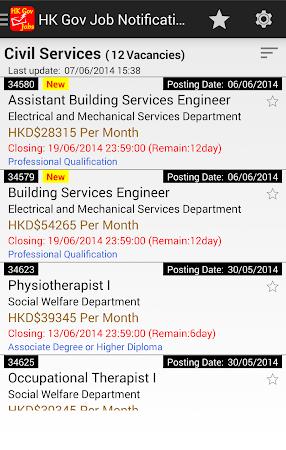 HK Gov Job Notification (政府工) 8.0 screenshot 805601
