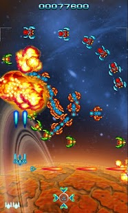 Galaga Special Edition Free- screenshot thumbnail